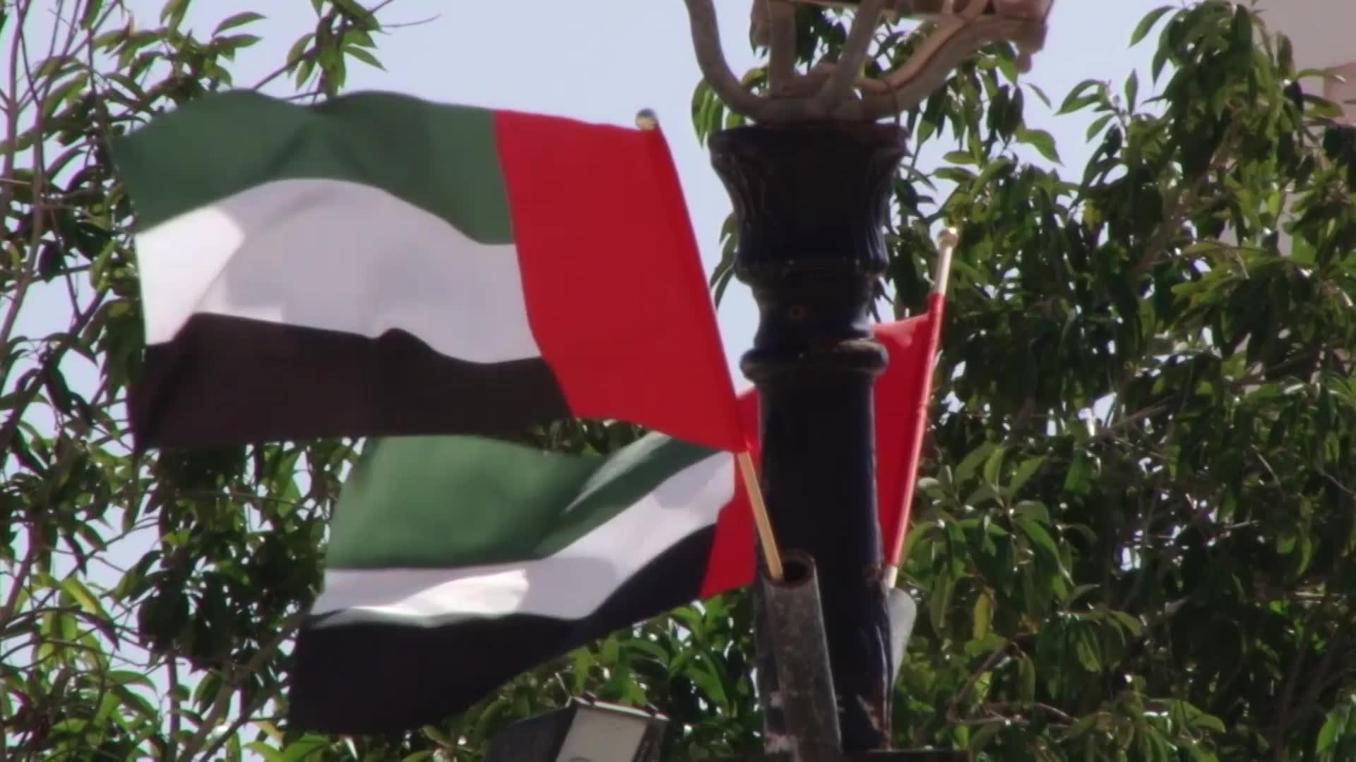 Мировая прогулка: ОАЭ (Эмират Шарджа) - Серия 1