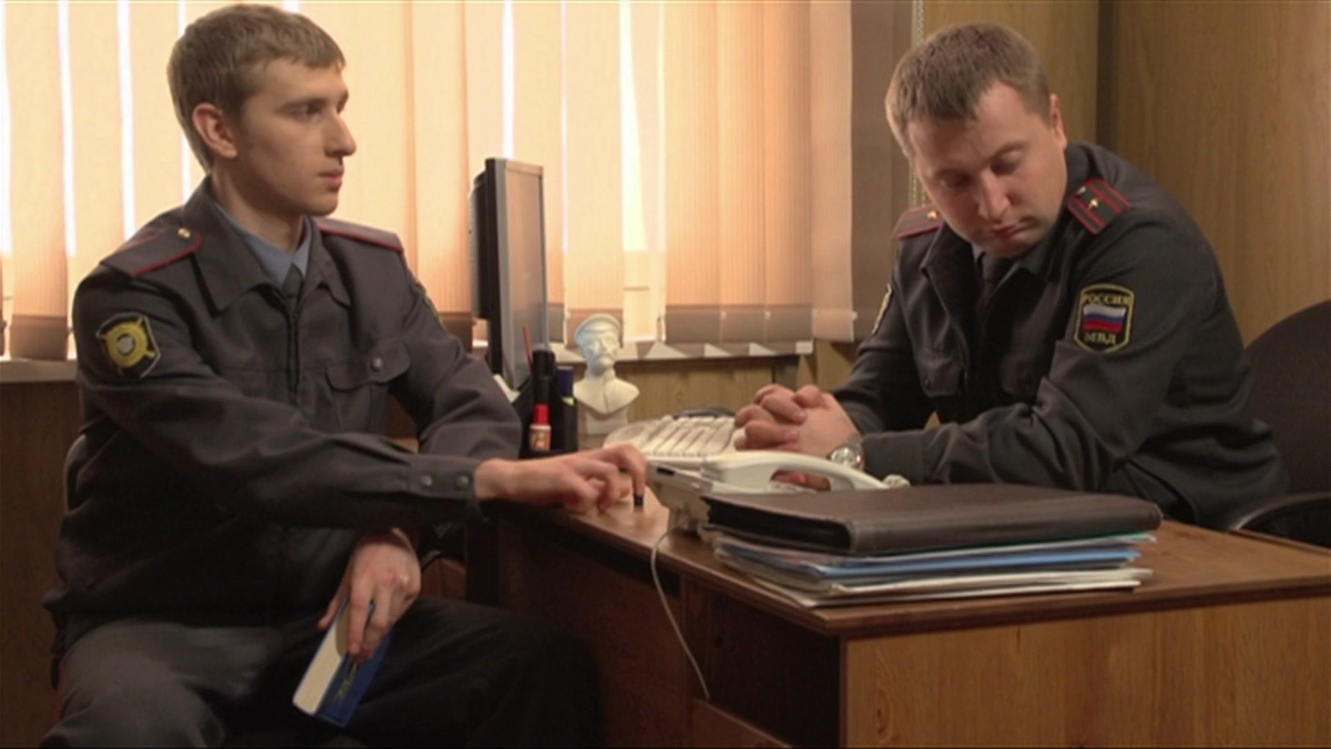 Участковый детектив / Дневной портье