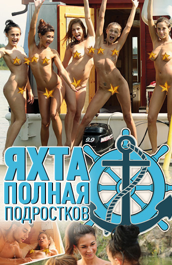 film-erotika-na-yahte-pornofoto-mishiniy-glaz