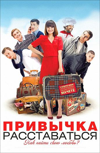 hudozhestvenniy-film-pro-obmen-partnerami-porno-v-obshage-molodnyaka