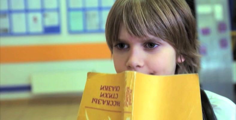 Классная школа / Уткин и очки
