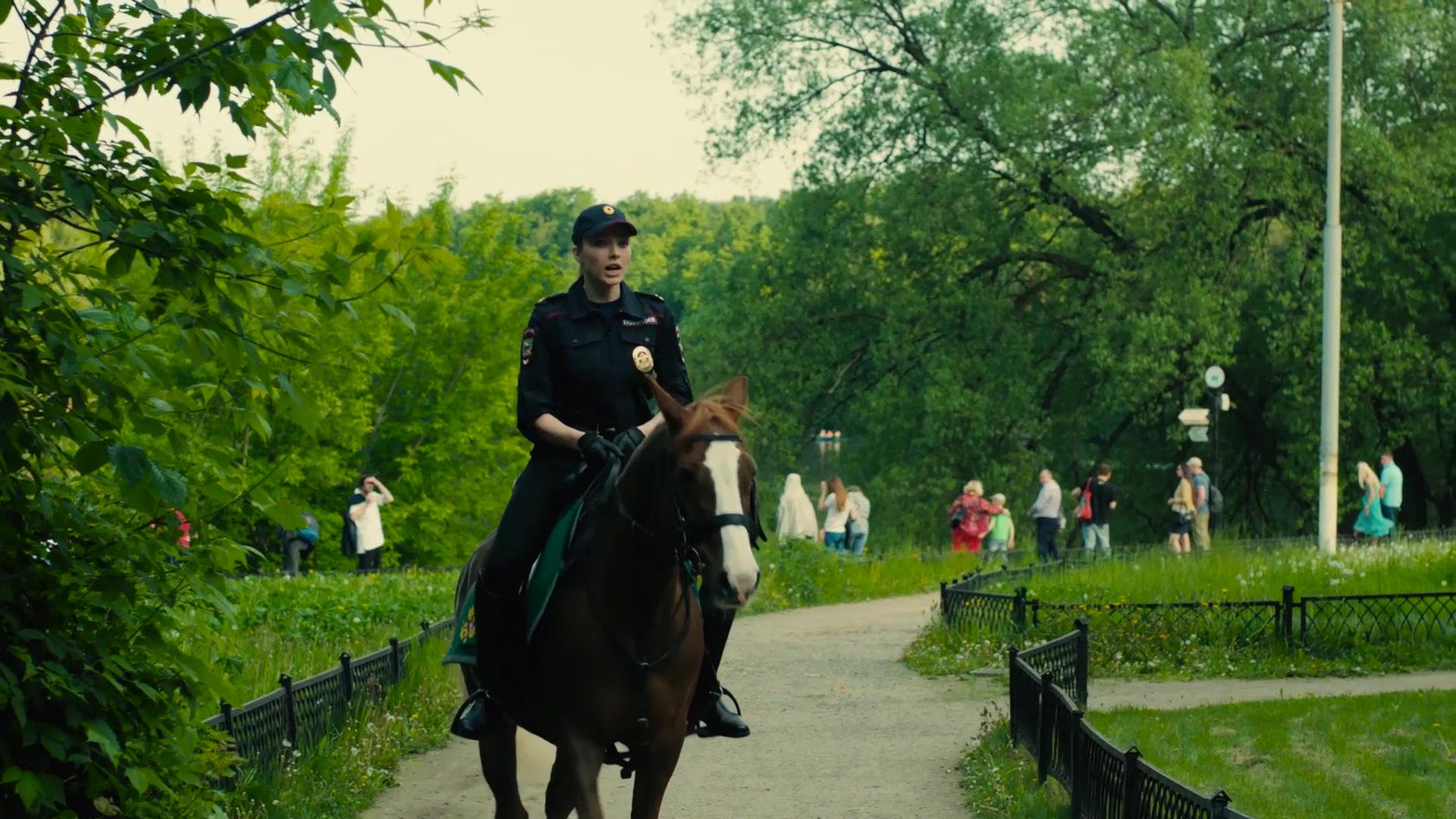 На белом коне / Серия 3