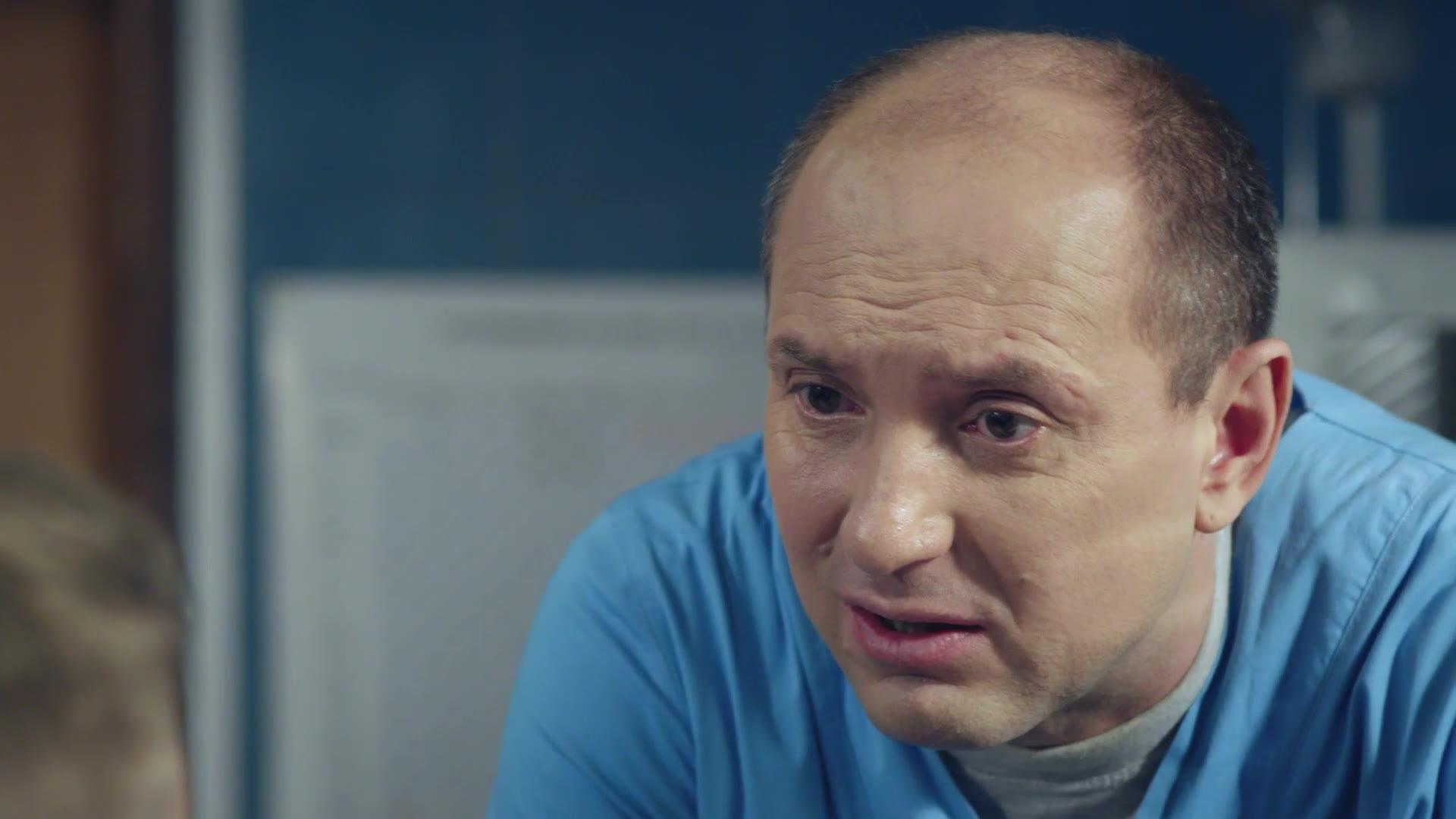 Дежурный врач (На украинском языке) - Серия 24