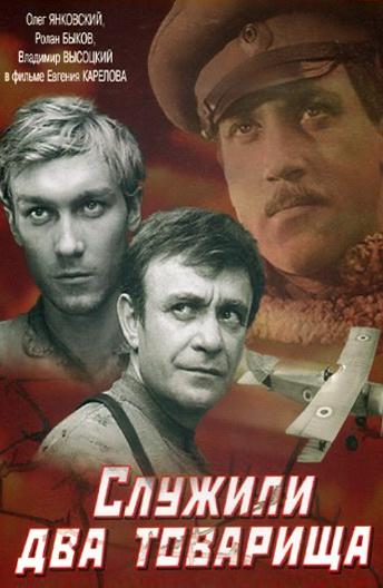 Вит 2 вит ru фильм олайн