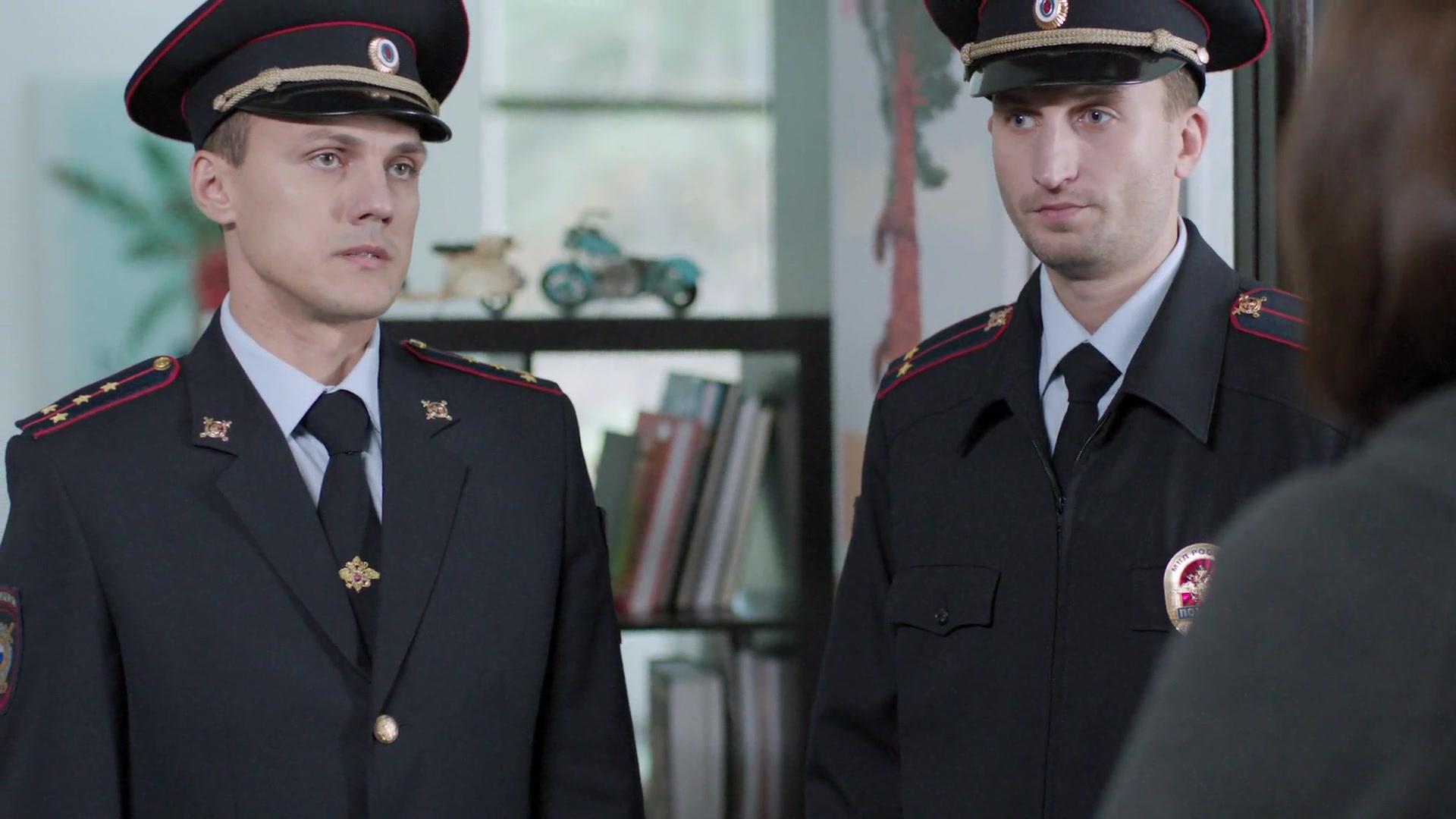 Двойная жизнь (2013) / Серия 1
