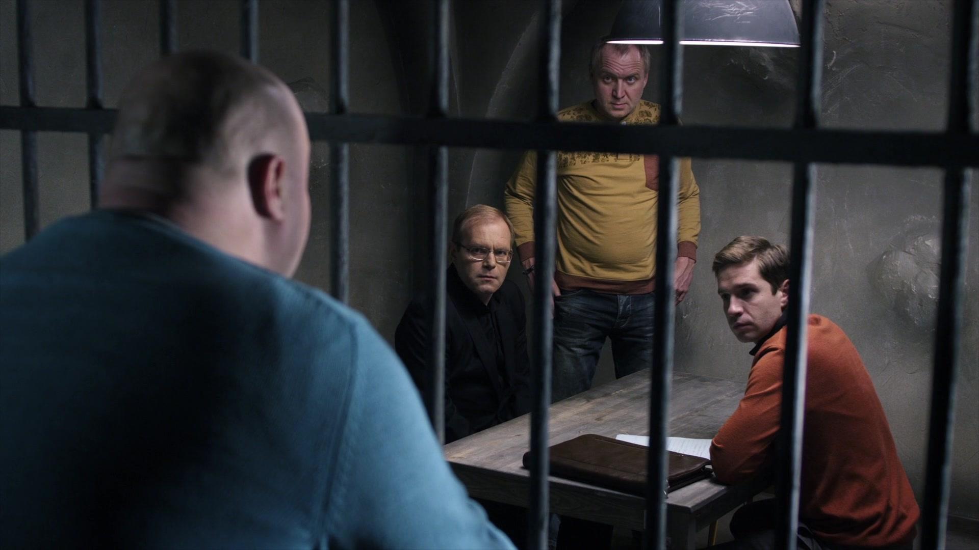 Московская борзая / Серия 15