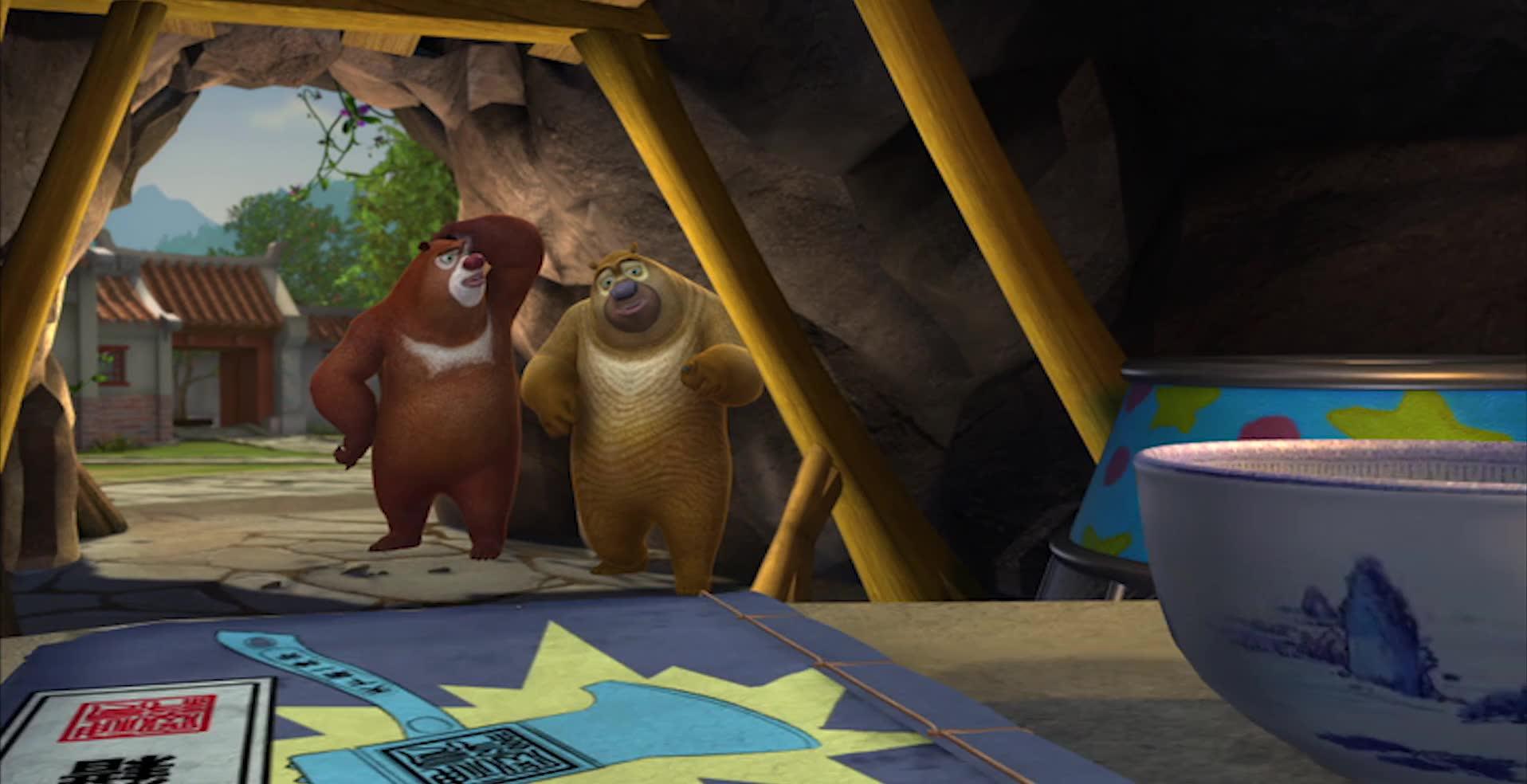 Медведи-соседи - Серия 61