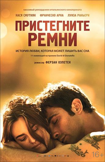 Смотреть самые популярные сексуально романтические фильмы онлайн бесплатно в хорошем качестве