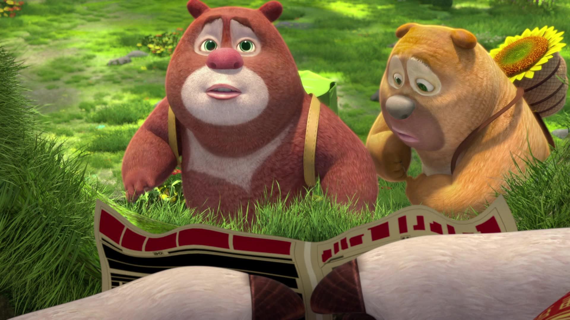 Забавные медвежата / Медвежонок должен быть храбрым