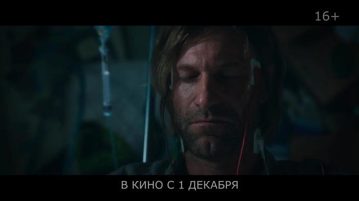 ТВ-ролик 2 (русский язык)