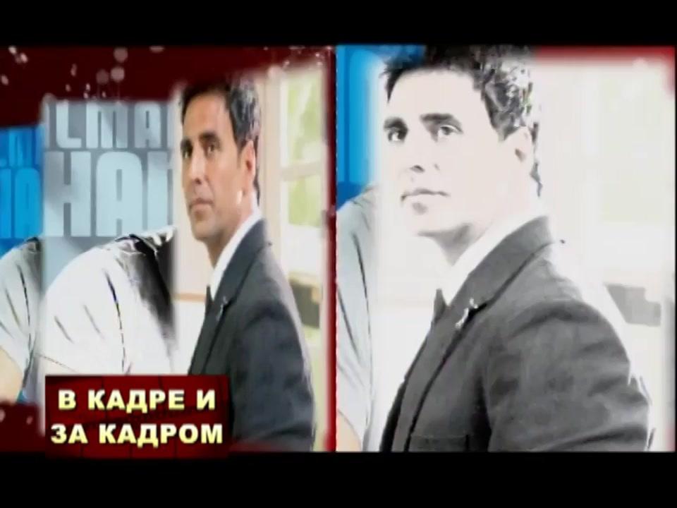 В кадре и за кадром / Серия 1