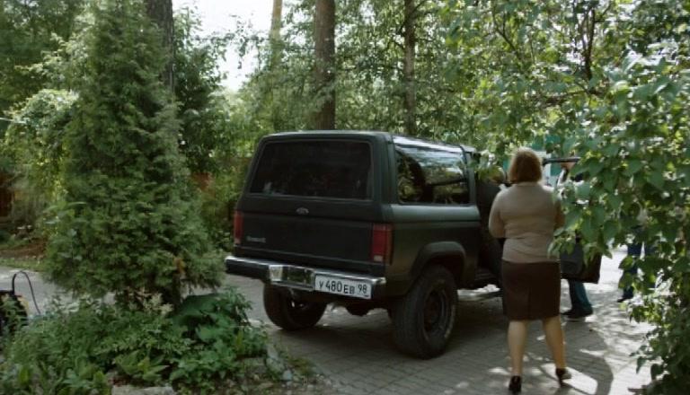 Охотник за головами - Серия 9