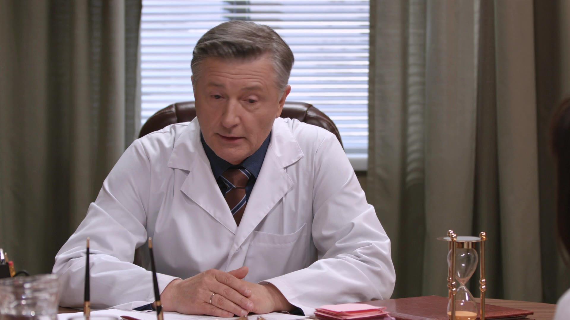 Центральная больница / Серия 3