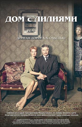 russkaya-molodezh-razvlekaetsya-doma-kak-pravilno-laskat-polovoy-organ-zhenshini