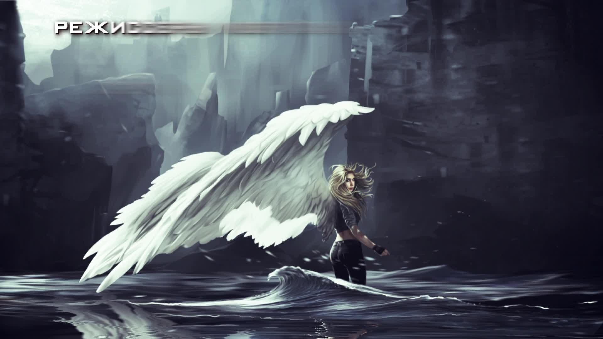 Ангел или демон / Серия 6