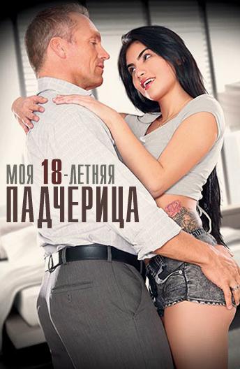 smotret-porno-film-molodaya-yuristka-onlayn