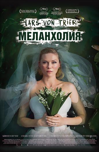 Русские лесби в хд качестве, порно брюнетка любит жесткий заглот
