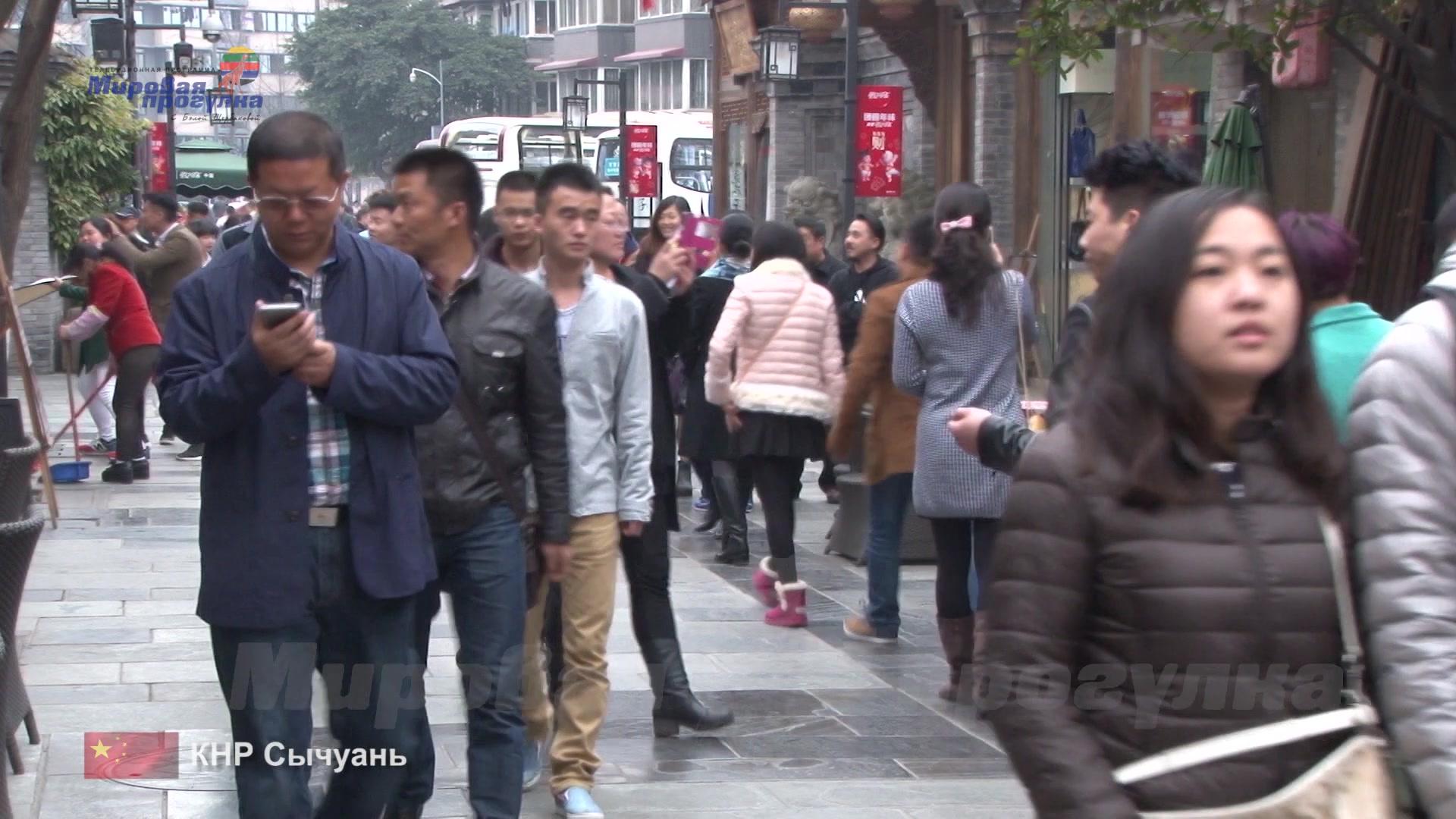 Мировая прогулка: Китай (провинция Сычуань) - Серия 4