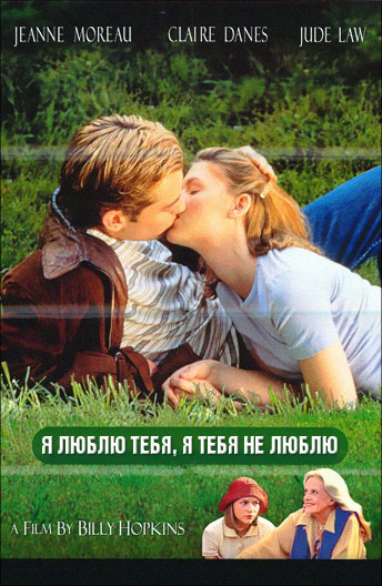 I love you i love you not 1996 watch online - thefile