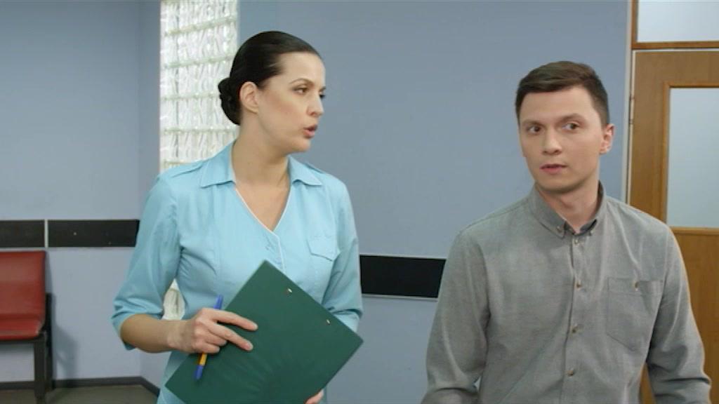 Дежурный врач (На украинском языке) - Серия 12