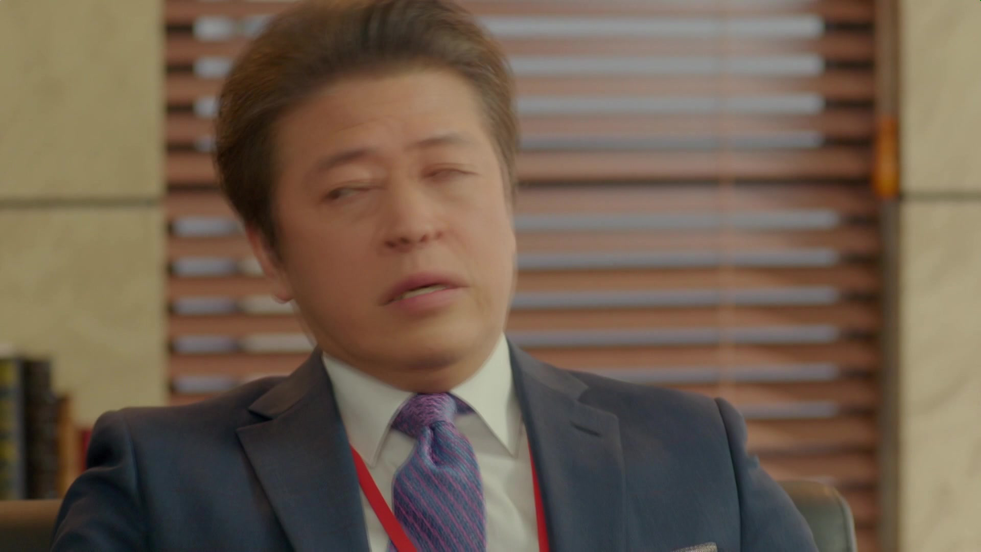 Ослепительный офис - Серия 8