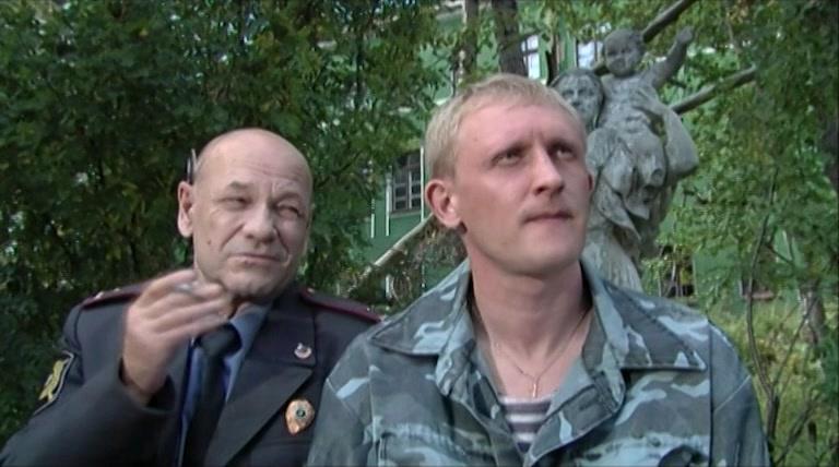 Дело было в Гавриловке - Серия 7