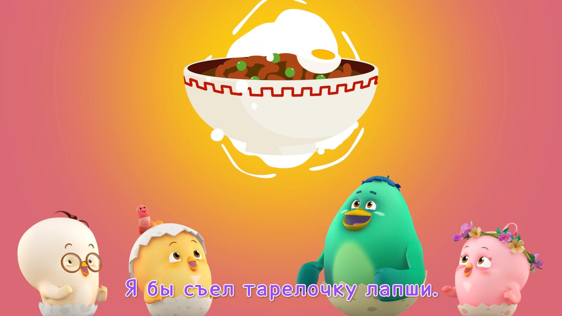Добрый Комо (музыкальные клипы) - Серия 13