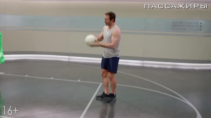 О съемках 7 (английский язык)
