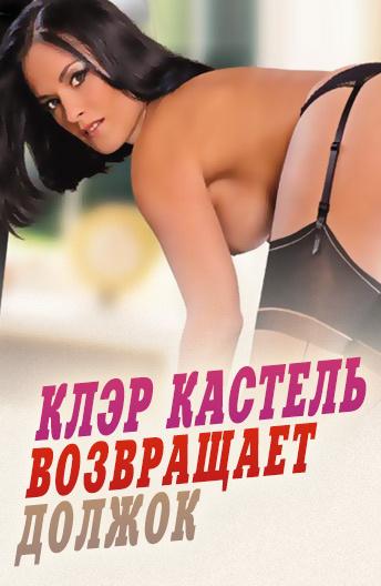 russkoe-porno-s-domrabotnitsami-smotret-onlayn