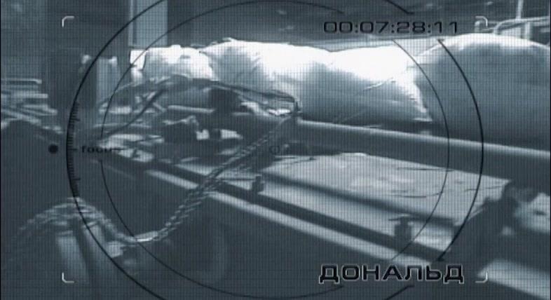 Тайная стража - Серия 12
