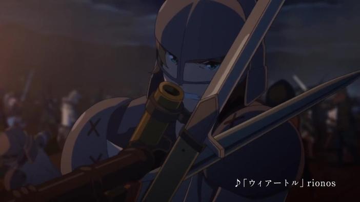 Трейлер 2 (японский язык)
