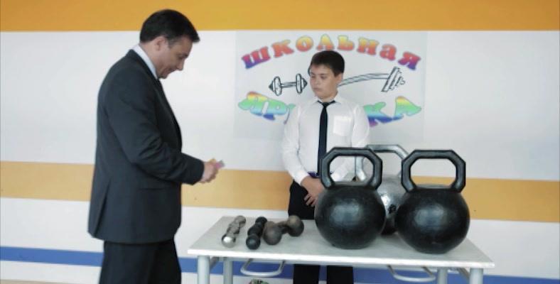 Классная школа / Школьная ярмарка