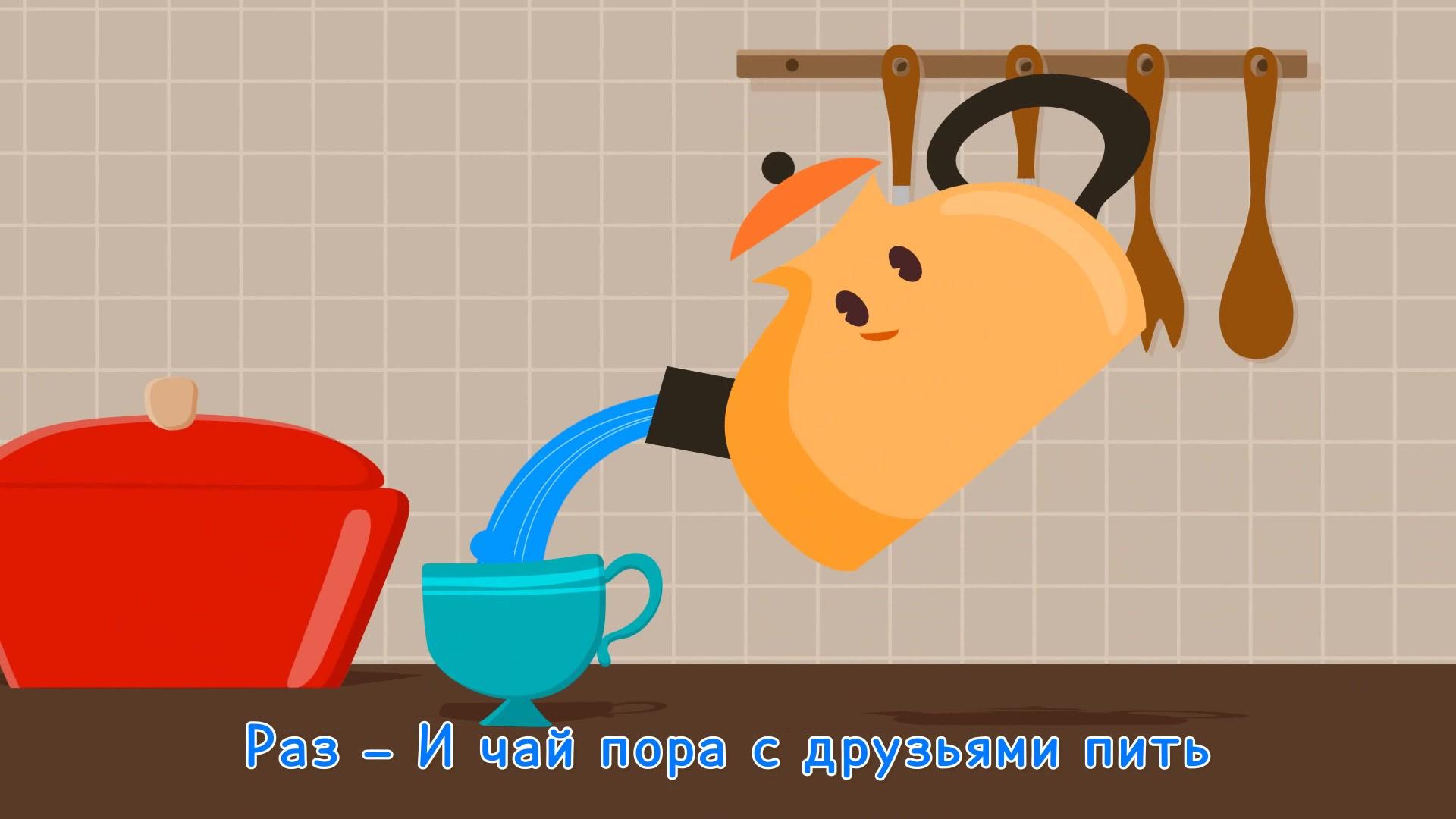 Добрый Комо (музыкальные клипы) - Серия 25