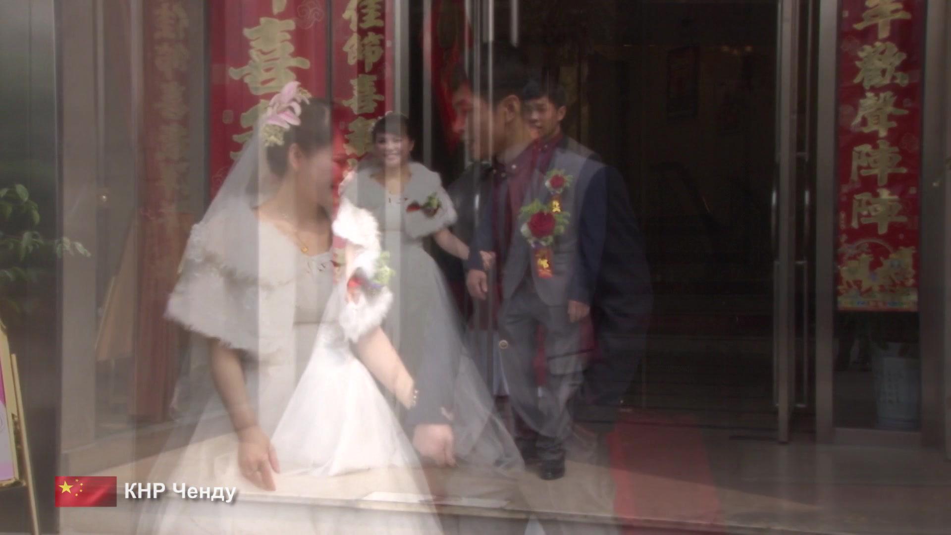 Мировая прогулка: Китай (город Ченду) - Серия 8