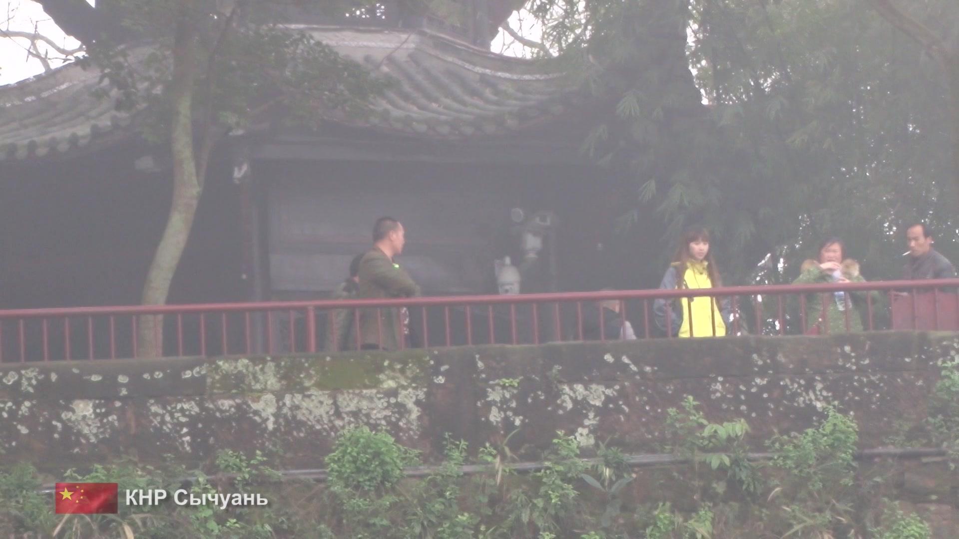 Мировая прогулка: Китай (провинция Сычуань) - Серия 5