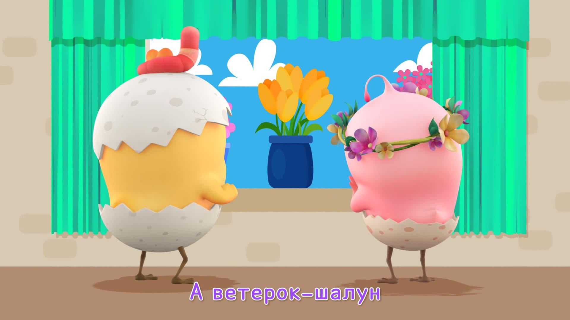 Добрый Комо (музыкальные клипы) - Серия 17