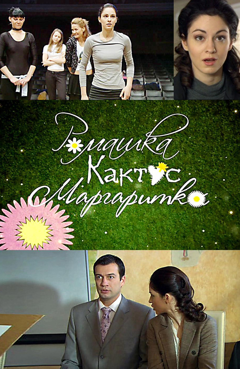 Ирина Медведева В Ночной Рубашке – 6 Кадров (2006)