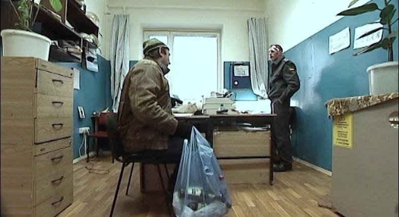 Тайная стража - Серия 2