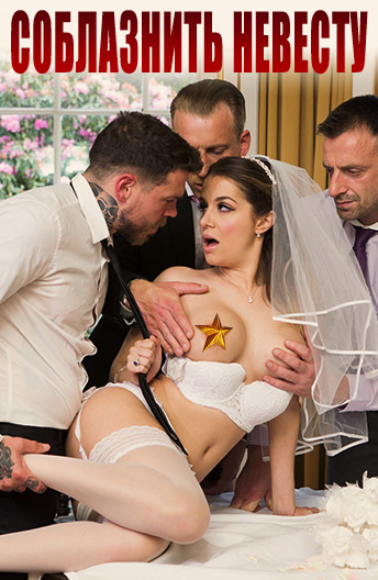 porno-filmi-frantsuzskoe-nevest