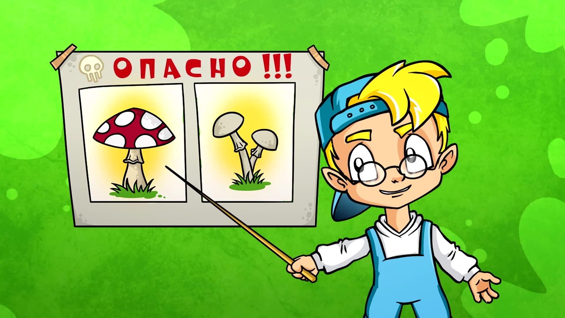 Профессор Почемушкин - Серия 24
