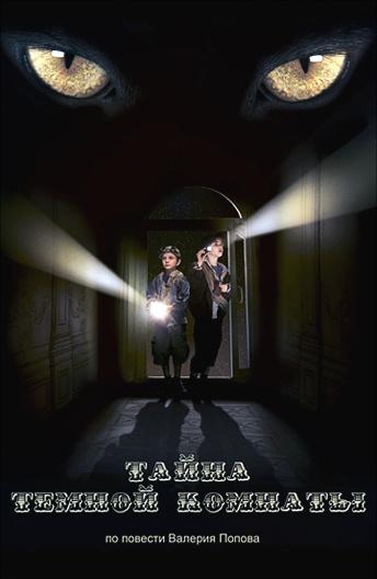 Фильм Ужасный Генри (2011) смотреть онлайн бесплатно в ...