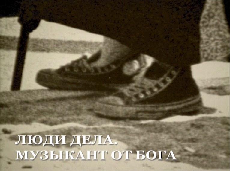 Люди дела - Серия 2