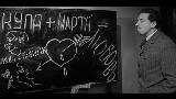 Любимые фильмы Путина, Трампа, Меркель, Елизаветы II и Папы Римского - Серия 0