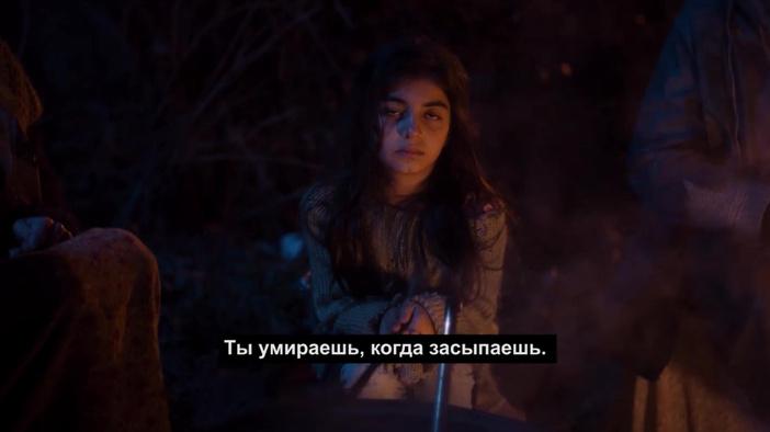 Трейлер 3 (русские субтитры)