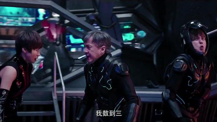 Трейлер 4 (китайский язык)