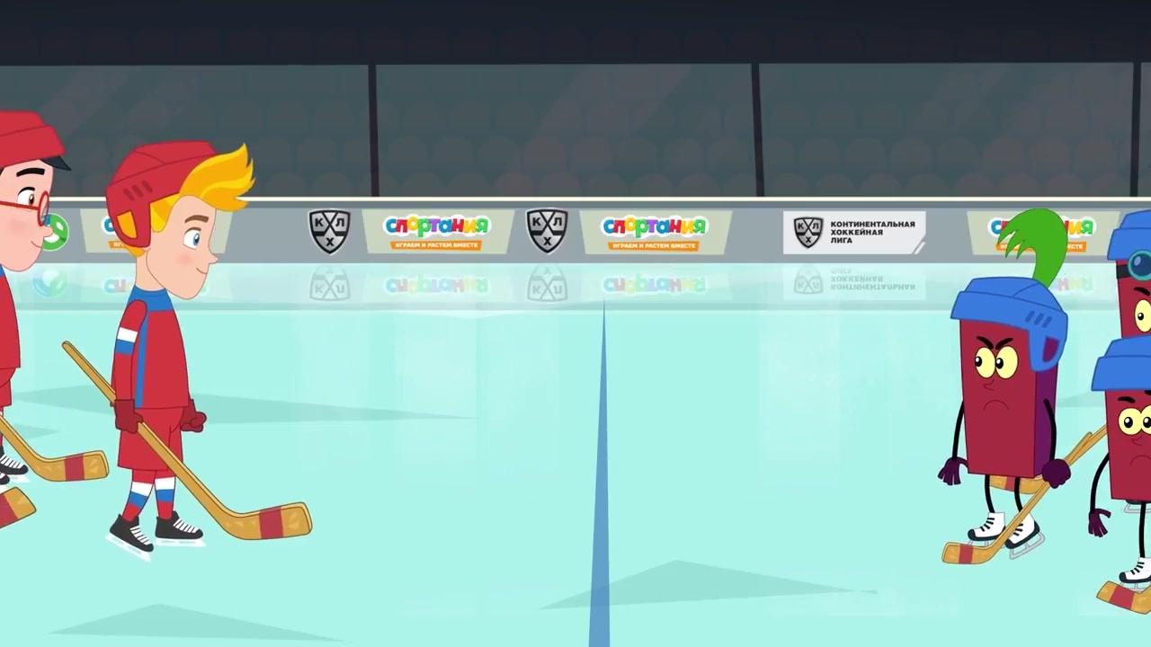 Спортания. Серии и песенки / Хоккей