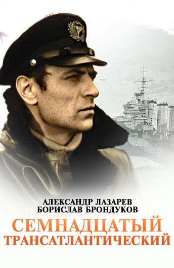 http://thumbs.dfs.ivi.ru/storage8/contents/a/a/b2592a466fbba789c111e50efd1ea6.jpg