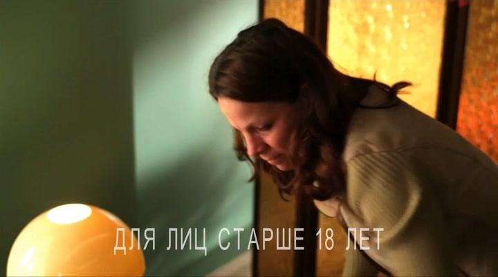 Соблазнительная Эшли Хиншоу – Черри (2012)