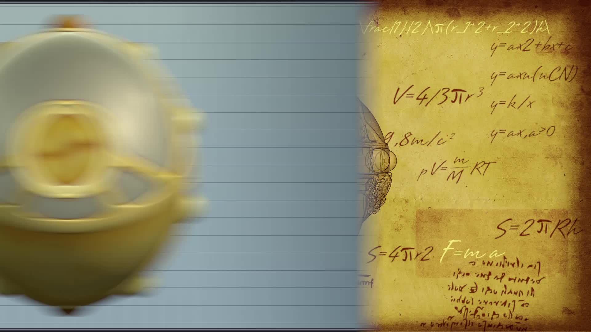 Смешарики: Пин-код - Серия 4