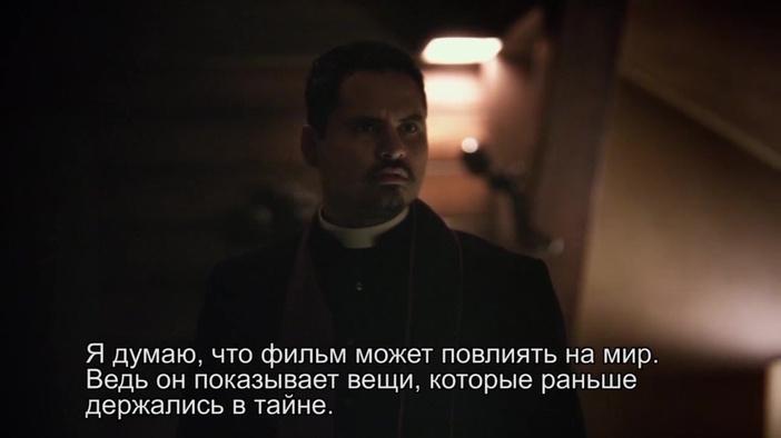 О фильме (русские субтитры)